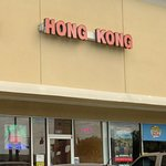 front of & entrance to Hong Kong Chinese Restaurant