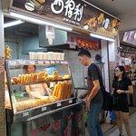 Counter sarapan
