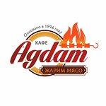 Логотип Агдам Кафе