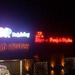 old sher e punjab dhaba with himachli kitchen & baskin robbins