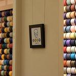 Foto de Towel Museum