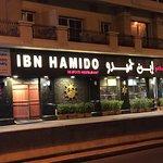 صورة فوتوغرافية لـ Ibn Hamido