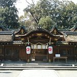 Photo of Hirano Shrine