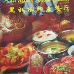 صورة فوتوغرافية لـ kali mirch(black pepper)indian cuisine