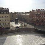 Photo of Domina St.Petersburg