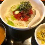 ✨Guu Special Lunch✨