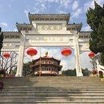 ภาพถ่ายของ Yuen Yuen Institute