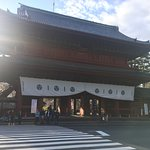 Photo of Zojoji Temple