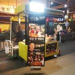 Foto de Seomun Market