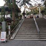 Photo of Miwa Shrine