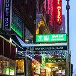 Han Bat Korean Restaurant