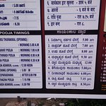 Details of temple timings