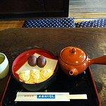 ภาพถ่ายของ Toro Mochi No Ie