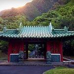 Small Temple at Kepaniwai Park