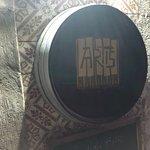 Foto de Artis Wine Bar