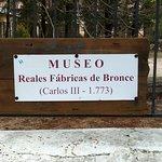 Museo Reales Fabricas de Bronce