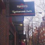 Mantra Restaurant ภาพถ่าย