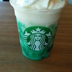 Crystal Ball Frappuccino - tasty & peachy! My fortune says adventure!