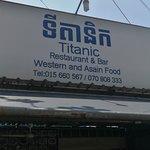 Photo of Titanic Restaurant & Bar