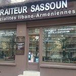 صورة فوتوغرافية لـ Sassoun Traiteur