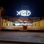 صورة فوتوغرافية لـ Fish Hut