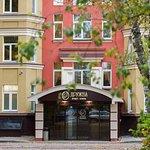 "Apart-hotel ""Druzhba"""