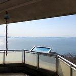 Foto de Mt. Shiude