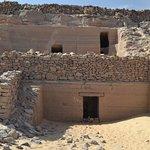 Photo of Qubbet el-Hawa