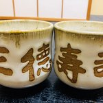三徳寿司の写真