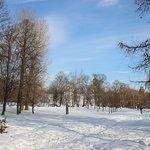 ภาพถ่ายของ Park Novodevichi Prudy