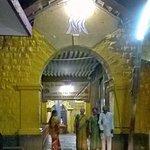 Mahabaleshwara Temple entrance