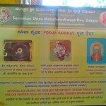 Pictures depicting the outer view of Athmalinga, Athmalinga and Suvarna Nagabharana,