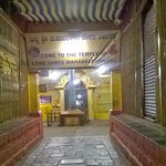 On entry into the Temple