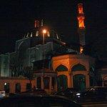 Photo of Hafiz Mustafa 1864 Uskudar