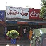 صورة فوتوغرافية لـ Kulcha Land