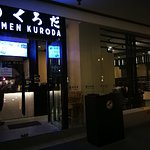 Ramen Kuroda Photo