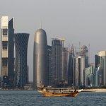 Doha Fort Foto