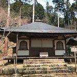 鳥獣戯画で有名なの高山寺。 しかし、この高山寺と言えば明恵上人。ぜひこの方の事を少しだけ調べてお出かけして欲しいです。鳥獣戯画よりももっともっと面白いと思います。