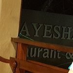 Photo of Ayesha Restaurant & Pub