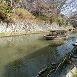 Hachiman-bori의 사진