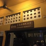 Foto de Chamkar