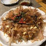 Photo of Kimono Japanese Restaurant