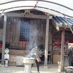 صورة فوتوغرافية لـ Kokubunji Temple