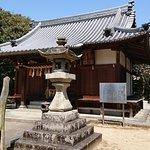 Takinomiya Shrine