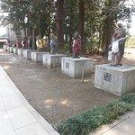 ภาพถ่ายของ Morinji Temple