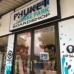Photo of Phuket Wake Park
