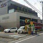 Foto de Hobby Center Kato Tokyo