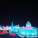 Photo of Harbin Ice and Snow World