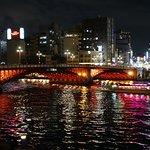 Photo of Sumida River