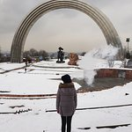 Photo of People's Friendship Arch